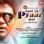 Yahi Toh Pyar Hai songs