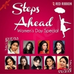Steps Ahead - Women's Day Special songs