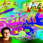 Holi Mastano Ki Toli songs