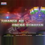 Tirange Ko Uncha Uthayen songs