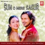 Sun O Mere Sasur songs