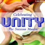 Celebrating Unity - The Success Mantra songs