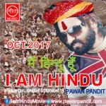 I Am Hindu songs