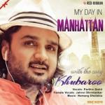 Khubaroo songs