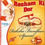 Resham Ki Dor songs