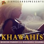 Khawahis songs