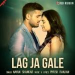 Lag Ja Gale