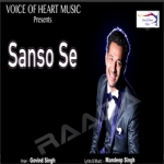 Sanso Se songs