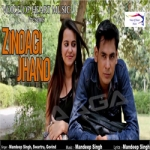 Zindagi Jhand songs