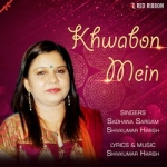 Khwabon Mein songs