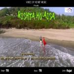 Rishta Ho Aisa songs