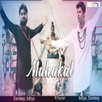 Mahakal songs