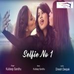 Selfie No 1 songs
