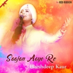 Saajan Aayo Re songs