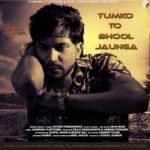 Tumko To Bhool Jaunga songs