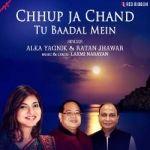 Chhup Ja Chand Tu Baadal Mein songs