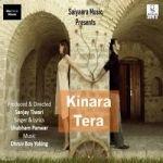 Kinara Tera songs