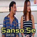 Sanso Se songs