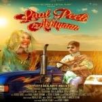 Laal Peeli Akhiyan songs