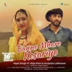 Banno Mharo Kesriyo songs