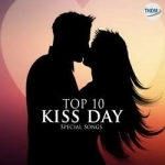 Top 10 Kiss Day Special Songs