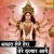 Listen to Aasra Lene Tera Tere Darbar Aaye from Aasra Lene Tera Tere Darbar Aaye