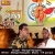 Listen to Jaan De Manne Border Pe from Bharat Maa Ke Saput