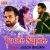 Listen to Mere Toote Sapne from Toote Sapne