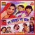 Listen to Dhoonge Choti from Na Olha Na Dhatha