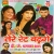 Listen to 18 Saal from Tere Rate Badhge
