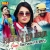 Listen to Mahre Gaam Ka Pani from Paani Lag Gaya Beran