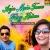 Listen to Aaja Main Tanne Faag Khilau from Aaja Main Tanne Faag Khilau