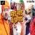 Listen to Bhai Bhai Me Jhagda from Bhai Bhai Me Jhagda