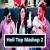 Listen to Holi Top Mashup 2 from Holi Top Mashup 2