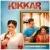 Listen to Kikkar from Kikkar