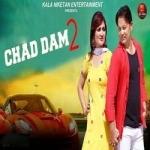 Chad Dam 2 songs