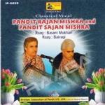 Hindustani Classical - Rajan Mishra
