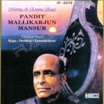 Morning & Evening Ragas songs