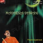 Madhura Dhwani songs