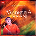 Madhura Vaani songs