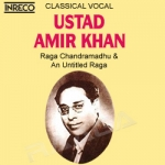 Ustad Amir Khan songs
