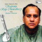 Subroto Roy Chowdhury songs