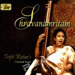 Shravanamritam songs