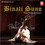 Binati Suno songs