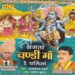 Sangtan Chandi Maa De Chaliyan songs