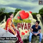 Pehla Pehla Pyar songs