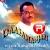 Listen to Karava Mugida Mukhyaprana from Daasamanjari