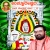 Listen to E Needuvalliyalli from Kuppureswara Geeta Sangama Vol 2