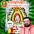 Listen to Abhisheka from Kuppureswara Geeta Sangama Vol 4