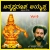 Listen to Thangali Thoogyava Jagava from Aathmaswaroopa Ayyappa Vol - 9